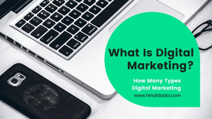 Digital Marketing Kya Hai Hindi