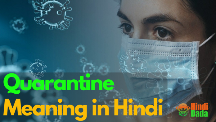 Quarantine Meaning in Hindi