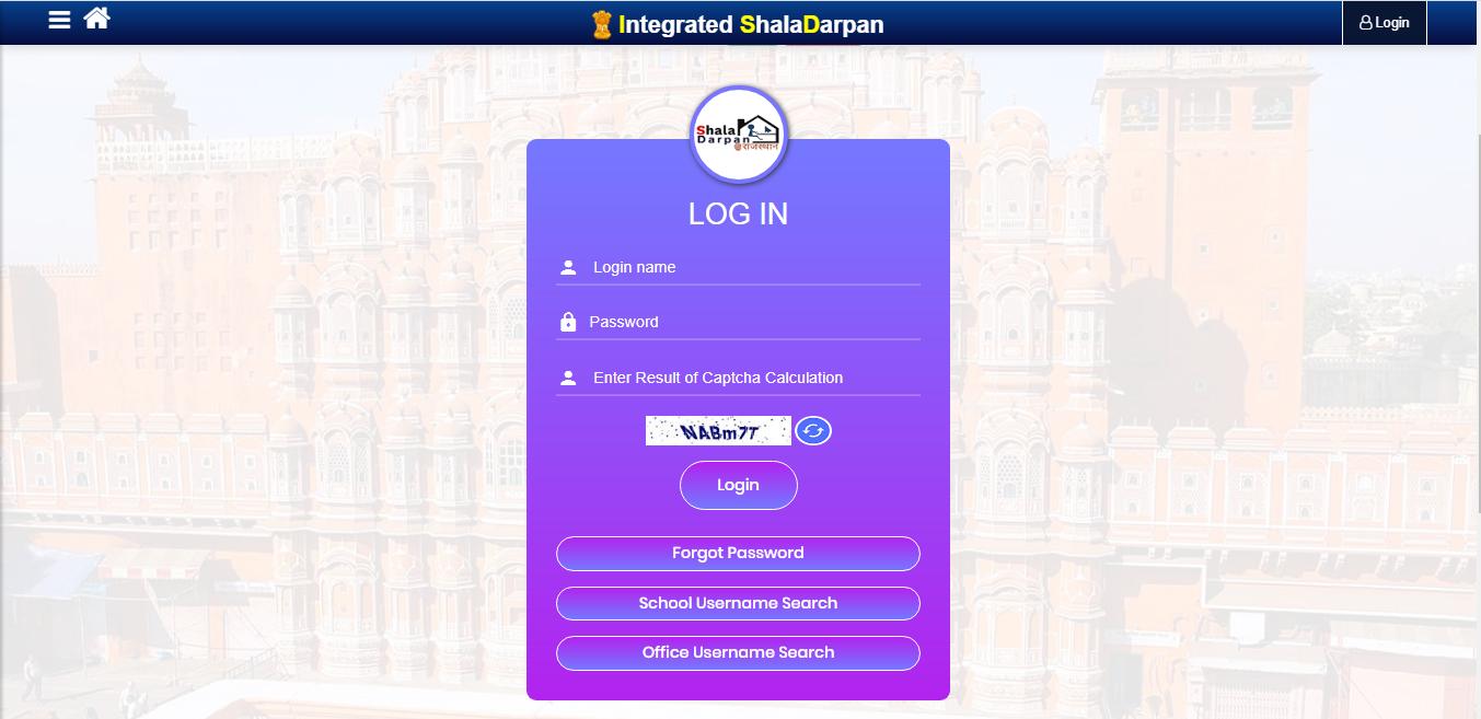 Shala Darpan School Login Rajasthan Portal