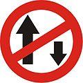 traffic signs chart in hindi 01