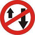 traffic signs chart in hindi