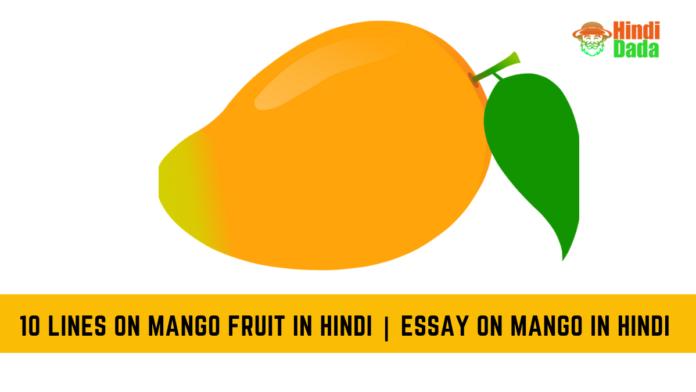 10 Lines on Mango Fruit in Hindi