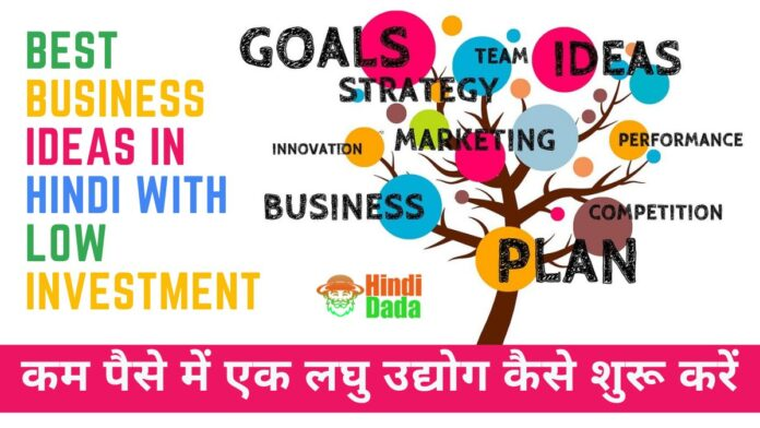 Best Business Ideas In Hindi With Low Investment